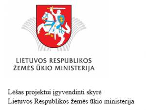 ZUM logotipas