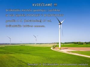 vejo-jegaine-71565156